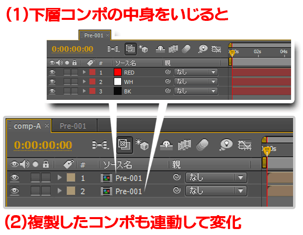 ae_comp_fukusei002