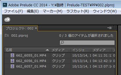 prelude_012