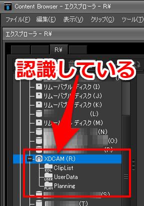 xdcam2