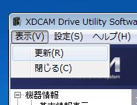 xdcam4
