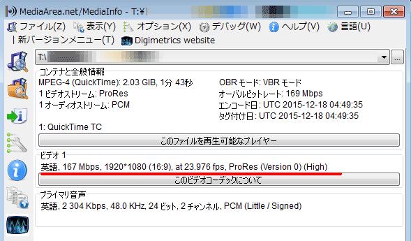 fummei_006