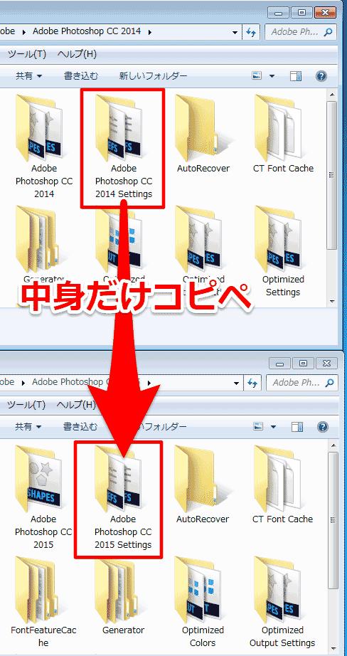 kankyo_003