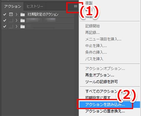 safe_area_003