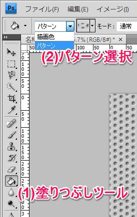 psd_grid_003